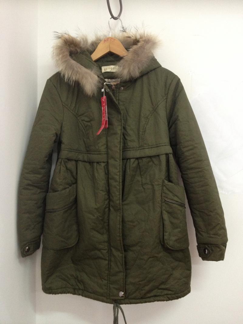 Куртки Зимние Молодежные