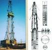 Оборудование для геофизических исследований скважин (ГИС)