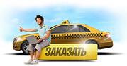 Такси в Актау, по Мангистауской области, Аэропорт-город-Аэропорт