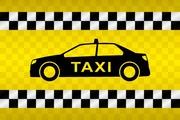 Такси в городе Актау,  Бекетата,  Комсомольское,  Курык,  Жанаозен