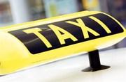 Такси в Актау,  по Мангистауской обл,  Бекетата,  Бузачи,  Аэропорт,  Жана