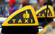 Такси в аэропорту Актау,  Каламкас,  Баутино,  Бейнеу,  Аэропорт,  TreeOfLi
