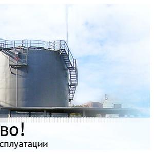 Емкости.  Нефтехимаппаратура.