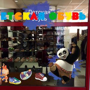 Детская обувь. Распродажа женской одежды и торгового оборудования
