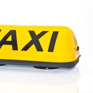 Такси из Аэропорта Актау в любые направления,  Бекетата,  Стигл,  Курык