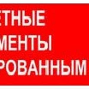 Командировочные Отчетные документы Чек ЭСФ Посуточно квартира г. Актау