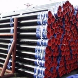 Организация реализует  трубы нефтяного сортамента