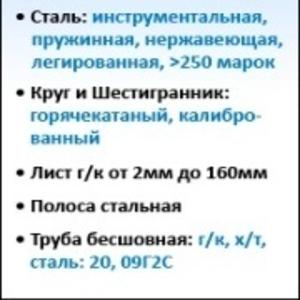 Круг чугунный сч15,  сч16, сч18,  сч20,  сч21,  сч35
