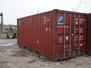 контейнер 20 фут  1600$ и 40 фут 2000$