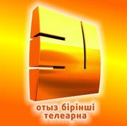 Реклама на 31 канале Актау