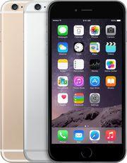 купить 2 получить 1 бесплатно новый iPhone 6 16Gb и iPhone 5s 16Gb