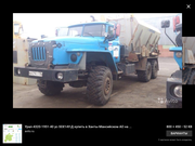 Продаётся установка смесительная УС-50х14У 2014 г.в