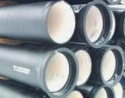 Продам трубы ВЧШГ Electrofresh BSEN545,  200| 5.5 м. 45 шт. - Трубы