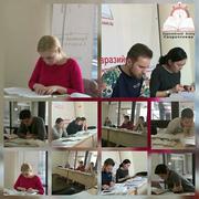 Курсы быстро чтения и русского языка!
