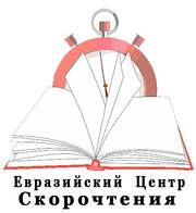 Требуется учитель русского и казахского языка