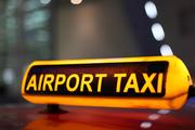 Такси в городе Актау,  Аэропорт,  Бейнеу,  Ерсай,  Тасбулат,  Каражанбас,  О